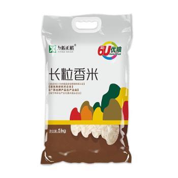 力拓正稻南方长粒香米清香软糯新米5kg