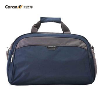 卡拉扬卡拉羊大容量旅行包袋男女手提行李包运动包袋出差旅行包潮