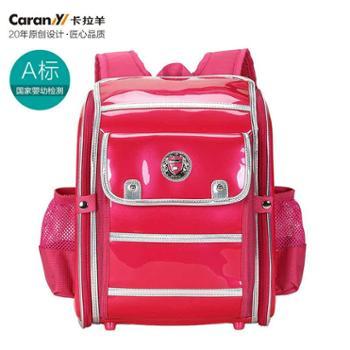 卡拉羊小学生书包1-3年级男女学生减负背包超轻护脊儿童双肩包CX2641