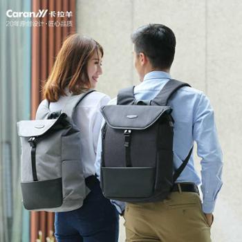 卡拉羊新款都市防盗包男士多功能双肩包 14吋商务电脑背包旅行包CX5879
