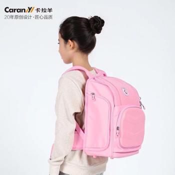 卡拉羊书包小学生男女儿童小孩双肩包背包低年级防水抗污杜邦面料 CX2716