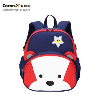 卡拉羊幼儿园书包男宝宝小童包减负护脊双肩女小孩3-6岁儿童书包6066