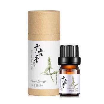 汇美舍/PRETTY VALLEY 广藿香精油5ml
