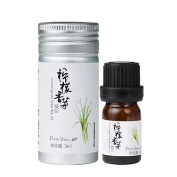 汇美舍/PRETTY VALLEY 柠檬香茅精油5ml