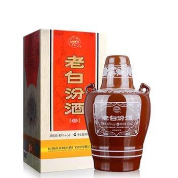 汾酒老白汾清香型国产白酒45度475ml