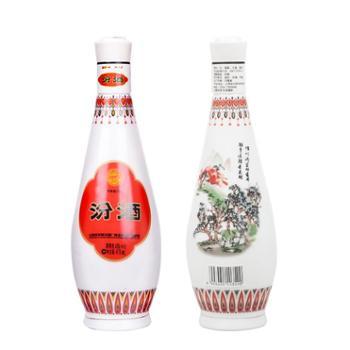 汾酒乳玻汾清香型白酒48度475mL×2瓶