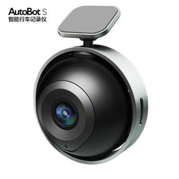 AutoBot智能行车记录仪高清广角夜视