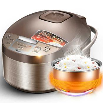 美的智能电饭锅预约黄晶蜂窝电饭煲厨房用具