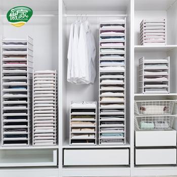 傲家收纳抽屉分层隔板衣柜衣橱叠衣板塑料衣服收纳箱整理箱大号储物箱