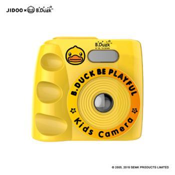 B.duck小黄鸭儿童迷你数码照相机自拍小单反卡通宝宝高清电子玩具