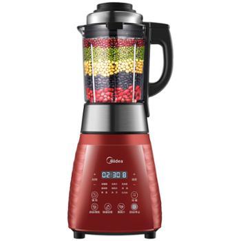 美的精钢八叶破壁料理豆浆搅拌果汁机辅食调理全自动MJ-PB12Power311