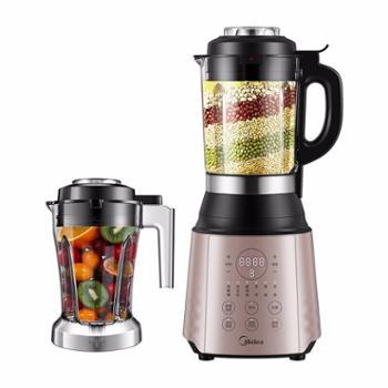 美的微压熬煮破壁机家用多功能豆浆果汁料理机带双杯BL1041A
