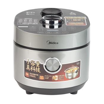 美的IH电磁电压力锅家用3L/5L智能全自动低糖控脂电饭煲MY-HT5088H