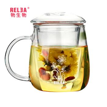 物生物茶水分离蘑菇杯500ML带印花版