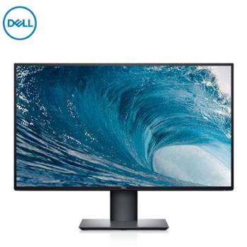 戴尔DELL四面超窄边框显示器U2520DR