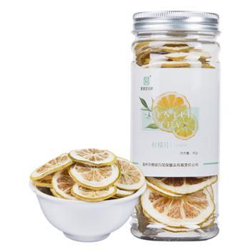 柠檬片泡茶 冻干柠檬片40g