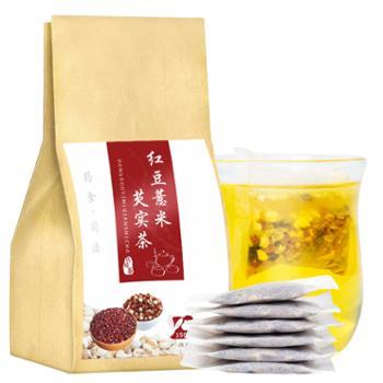 雅丽百花缘红豆薏米芡实茶150g*2袋装