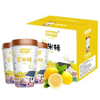 深磨坊 田园风富硒玉米稀柠檬味 46g*24杯
