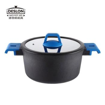 德世朗/DESLON蓝鲨不粘汤锅DFS-T116