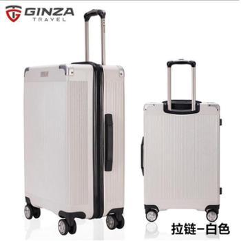 银座GINZA20寸拉杆箱登机箱欧美出口商务旅行箱行李箱9011L