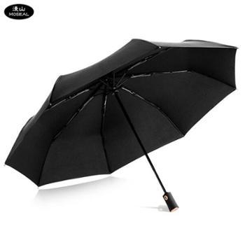 漫山MOSEAL全自动折叠小清新雨伞三折MXQ-A05