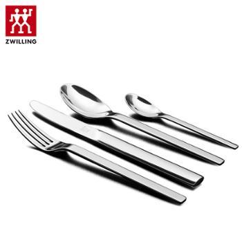 双立人西餐具四件套装ZW-W601