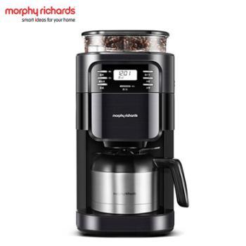 摩飞/MORPHYRICHARDS全自动研磨一体美式咖啡机MR1028家用办公室小型豆粉两用