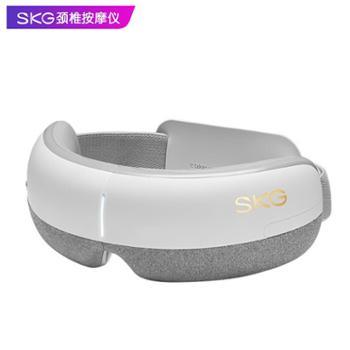 SKG眼部按摩仪智能蓝牙E3