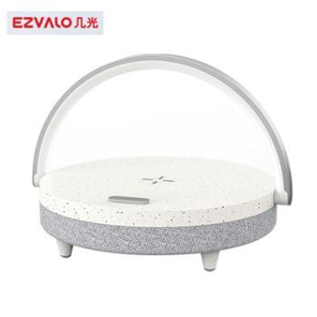 EZVALO·几光手机无线充电蓝牙音乐小白灯LYYD02