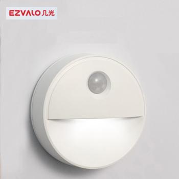 EZVALO·几光led智能过道卧室感应小夜灯光之礼盒LGH01