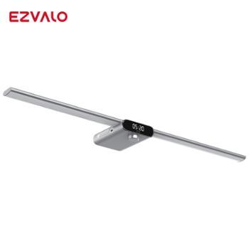 EZVALO·几光Led手扫式橱柜柜底智能感应灯LC2-65