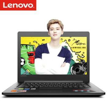 Lenovo/联想小新310-14ISK酷睿i7固态128G独显商务笔记本电脑