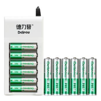 Delipow/德力普Delipow5号7号充电电池