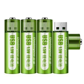 USB口自充电5号1.5v锂电电池