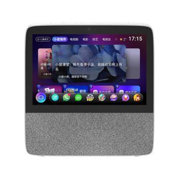 小度在家智能屏平板蓝牙音箱X8