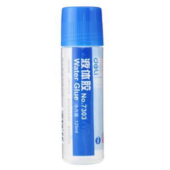 得力液体胶水7303 通用学生美工胶水 办公胶粘用品 125ml