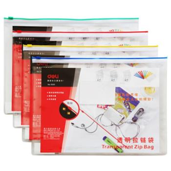 得力(deli)5526A4透明拉链袋/文件袋/资料袋一只装颜色随机