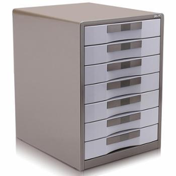 得力(deli)9703 七层金属外壳文件柜/资料柜(带锁)