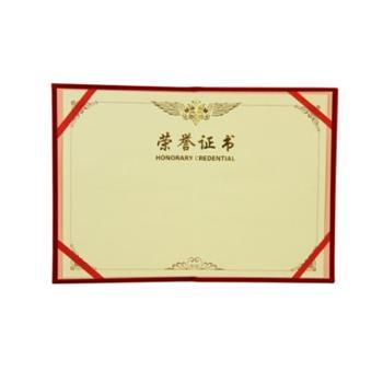 得力(deli)绒面荣誉证书颁奖得奖获奖状外壳聘书 16K荣誉证书(190*135mm) 7579