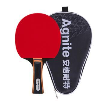 【得力旗下】安格耐特(Agnite)F2311乒乓球拍一星横拍双面反胶弧圈快攻单拍一星横拍