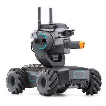 DJI大疆机甲大师RoboMasterS1专业教育机器人智能可编程