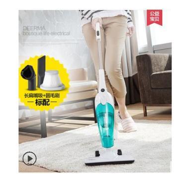 德尔玛吸尘器家用小型便携手持式超静音强力除螨地毯迷你大功率