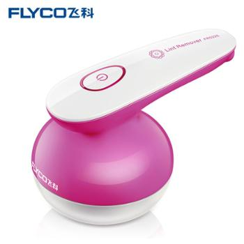 飞科/Flyco毛球修剪器FR5225