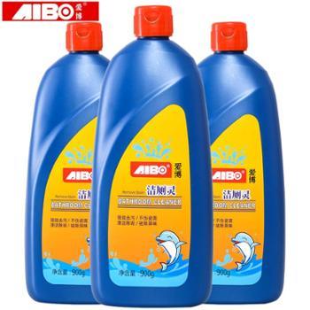 爱博洁厕灵家用卫生间马桶除臭去异味清洁剂清香型900g