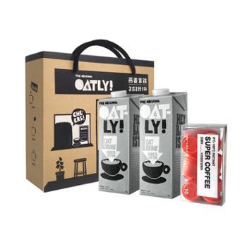 OATLY精品燕麦咖啡牛皮纸礼盒咖啡大师1Lx2盒+三顿半10颗