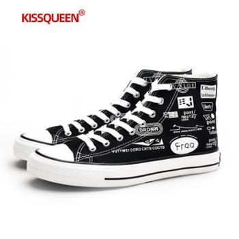自由绽放KISSQUEEN新男款中帮帆布鞋小白板鞋男休闲鞋1019