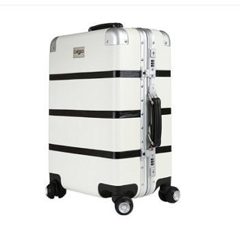 卡帝乐 白卡伦时尚旅行箱