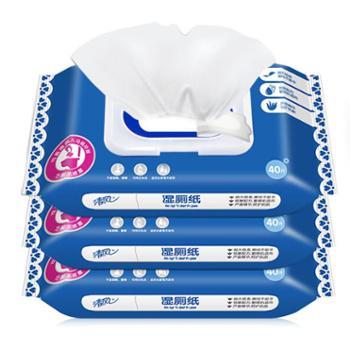 清风湿厕纸清洁卫生成人湿巾便携湿纸巾家庭装3包120抽卫生湿纸巾厕所厕用湿厕巾洁厕纸