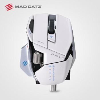 Mad Catz R.A.T.9/RAT9无线激光游戏鼠标 lol/cf竞技充电 赛钛客