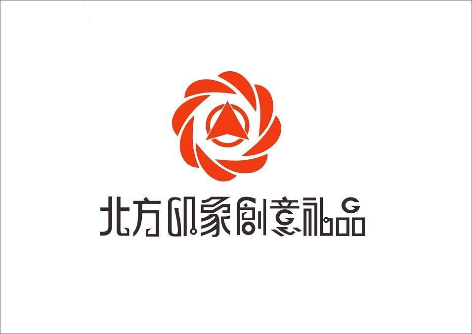 内蒙古北方印象商贸有限责任公司
